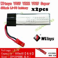 Free shopping Wholesale 600mAh 3.7V Li-Poly battery V929-09 For WLToy V929 V949 V959 V969 V979 V989 V999 4CH RC Helicopter 2pcs
