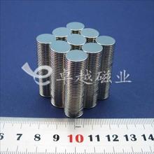 cheap magnet round
