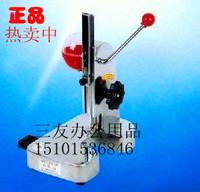 Yunguang documents binding machine steel manual keypunch miniature