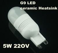 Wholesale 10pcs Ceramic G9 led 4W 5730SMD 300LM Warm white white Non-polar LED Bulb Lamps High Lumen Energy Saving AC220-240V