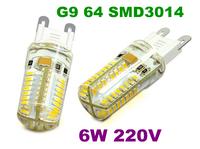Wholesale 5pcs/lot G9 led 4W 3014SMD 64led 200LM Warm white white Non-polar LED Bulb Lamps High Lumen Energy Saving AC220-240V