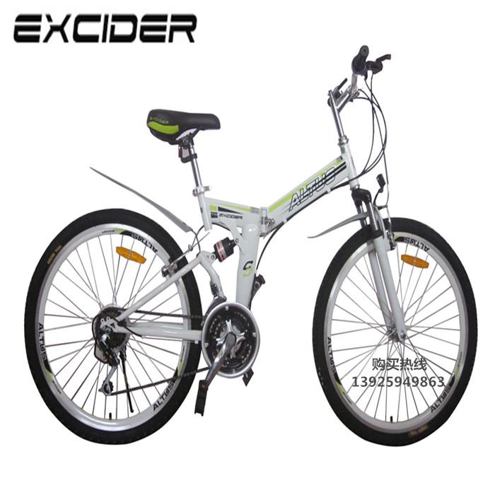 Excider brand bicycle folding 26 21 transmission shock absorption mountain bike bicycle(China (Mainland))