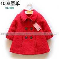 Children's clothing 2013 female child woolen overcoat children winter outerwear baby medium-long wool coat
