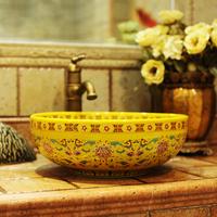 Luxury royal counter basin sanitary ware ceramic bathroom vanities vintage 209