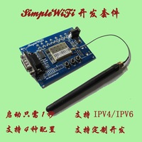 Simplewifi uart wifi module evaluation board serial uart wifi