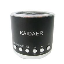 popular fm speaker