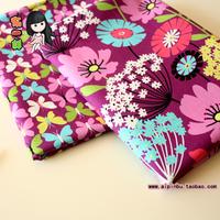 2014 Flutterby  purple butterfly flower cotton fabric