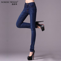Nordic winds2014 spring women's jeans slim long trousers skinny pants pencil pants