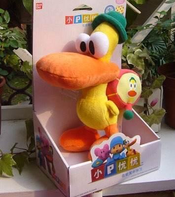 Плюшевая игрушка Pelucia /23 & плюшевая игрушка caillou 30 12 pelucia brinquedos meninas gift for children