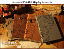 popular notebook journal