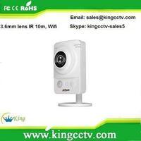 IPC-K200 cheap ip camera 2Mp HD Cube Network Camera