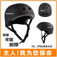 popular bmx helmet