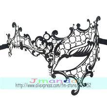 cheap halloween mask