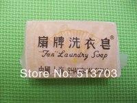 Shang Hai Fan Brand Laundry Soap Shan Washing 150g