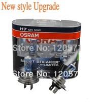 Excellent quality Osram upgrade H7 3900k NIGHT BREAKER 12V 55W Car headlights halogen lamps free shipping