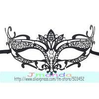 MJP-032B Black Color Stylish Hollow Out Metal Mask Fashion Carnival Halloween Crystal Mask Princess Masquerade Mask ,50pcs/lot