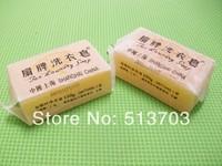 Shang Hai Fan Brand Laundry Soap Shan Washing 150g 120pcs/lot