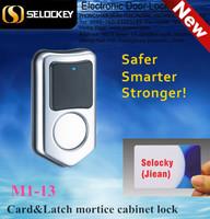 China Supplier Rfid Card Electric Rim Door Lock