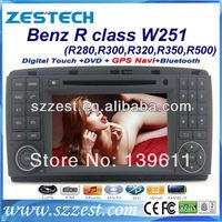 ZESTECH Free Shipping Car DVD For MERCEDES BENZ R Class R280 R300 R320 R350 R500 W251 2006-2012 DVD GPS Navigation Radio IPOD