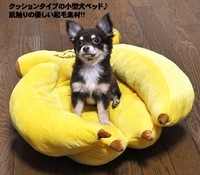 Free Shipping Japan Doug Pet banana bed Teddy sofa kennel Cute pet nest, Yellow S/M