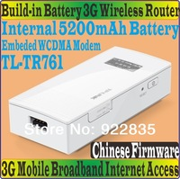 Chinese Firmware TL-TR761 Mobile Power Wireless Travel 3G Modem Router for WCDMA HSPA Network WIFI 11n Battery Powered TL TR761