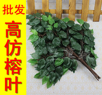 Artificial leaves banyan leaves artificial branches ficus artificial plants