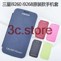Battery Housing Case flip leather case original style back cover for Samsung GALAXY Premier I9260 free shipping