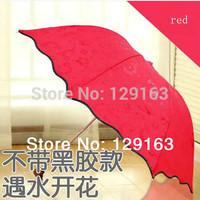 2014 New Women Water Blossom Long Handle Straight Three Folding Rain Umbrellas Red Princess Sun Umbrella For Girls 7 Colors