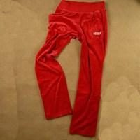 Radix isatidis men's clothing bosco casual cardigan sports running pants at home