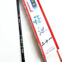 Daijia 3.6 meters ultra hard ultra-light viraemia taiwan fishing rod fishing rod fishing rod fishing tackle