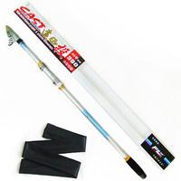 Fl FL 3.6 meters 3.9 meters carbon long shot sea rod pole tossed fishing rod