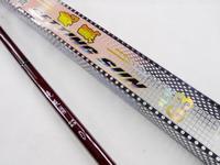 Fl 7.2 meters carbon meropodite carbon fishing rod carp rod 100 noodle