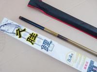 Gw GUANGWEI viraemia 5.4 meters carbon taiwan fishing rod hard rod viraemia rod fishing rod