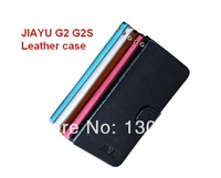 PU Leather case , Bensoo original Left and Right  Flip case for Jiayu G2 G2S Phone,with jiayu logo