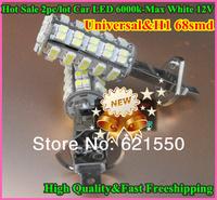 Top Hot Sale 2pc/lot Car H1H3H4H7H8H11H16 9005 9006 3528 68smd LED 6000k-Max White Fog Parking Headlight Lamp Bulb 12V Freeship