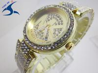 Наручные часы , 1631917