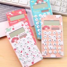 popular korea electronic