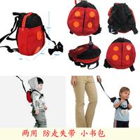 anti lost bag Ladybug Print red children school bag kindergarten small school bag  child baby backpack anti-lost bag T1326