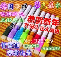 free shipping 8 color   gel pen WATER PEN oily hook line single fine tip marker pen  children  whiteboard pen