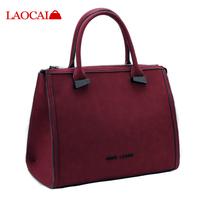 2014 spring and summer big bag handbag bag fashion messenger bag handbag women's scrub