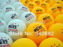 popular ping pong ball