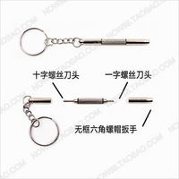 Three-in multifunctional portable glasses watch mobile phone small screwdriver keychain 3g