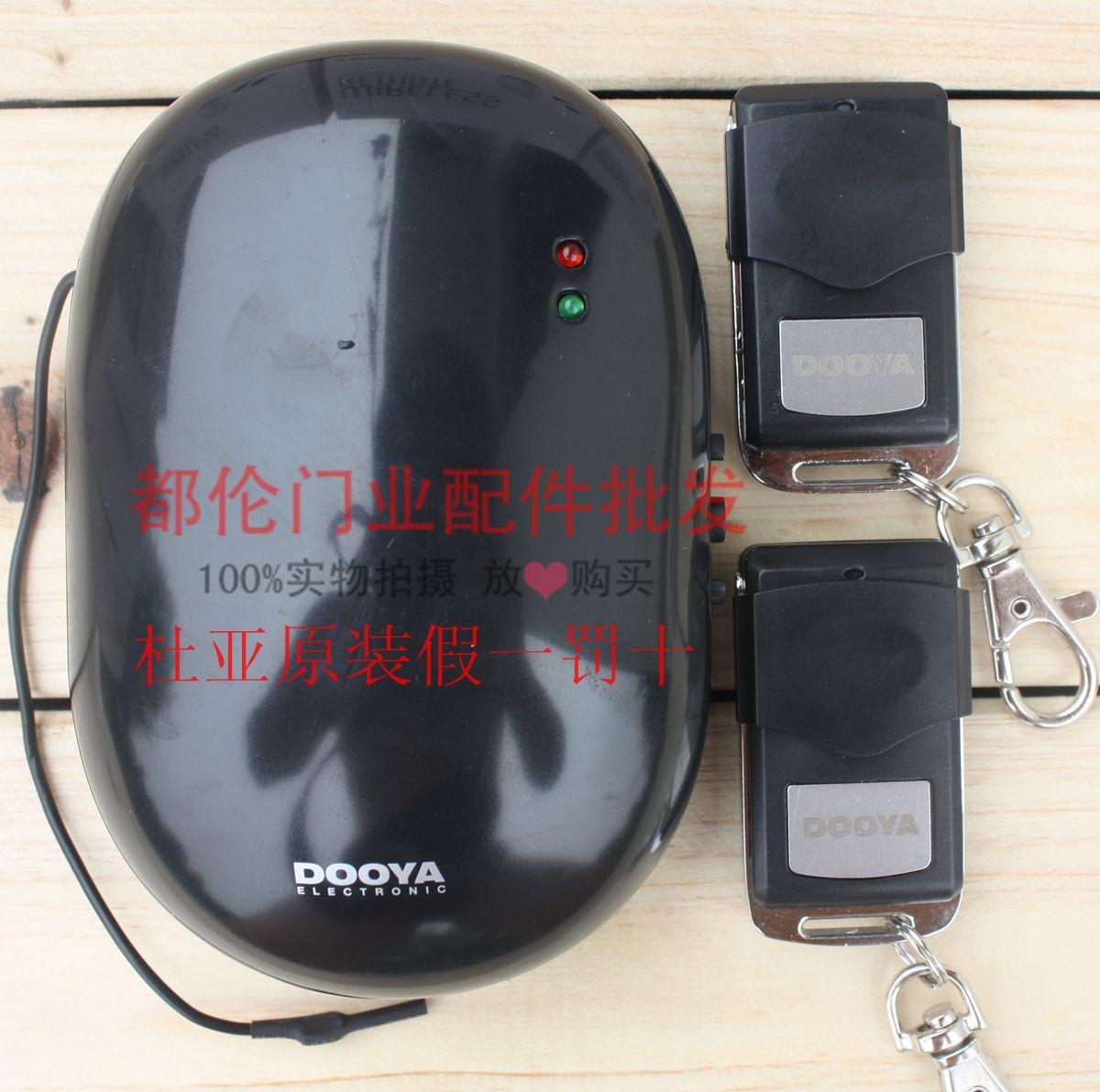 1192 #8F713C Motor Garages Promotion Online Shopping For Promotional Motor Garages  save image Electric Motors For Garage Doors 36071200