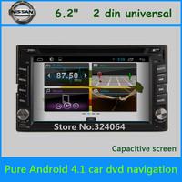 2 din Android 4.1 car pc, built in car DVD+GPS+Wifi+Bluetooth+Dual core 1GB CPU+DDR3 1GB +8GB Flash+ free shipping
