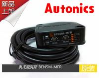 light reflector type BEN5M-MFR photoelectric switch sensor plastic body quality guaranteed