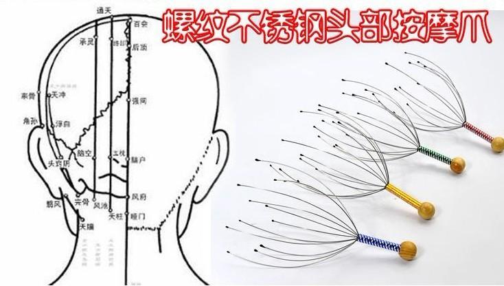 10pcs tension hair brush head stimulator massager anti-hair loss massage of the hair head tingler promotion free shipping(China (Mainland))