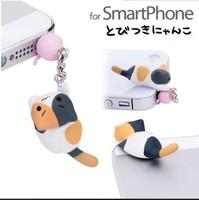 Free Ship! New Arrivals cute cat kitten dust Plug for iPhone ipad Samsung htc, cat Anti Dust Earphone Plug Headset Stopper Cap