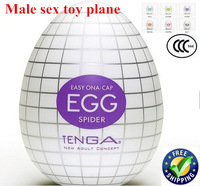 Wholesale TENGA EGG,Male Masturbator,Silicon Pussy,Masturbatory Cup,Sex Toys for men