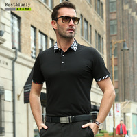 Male short-sleeve summer T-shirt men's basic shirt summer Men male short-sleeve t shirt