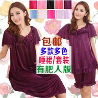 Skirt Dress Summer nightgown sleepwear plus size sleepwear female summer plus size mm viscose lounge set xxxl